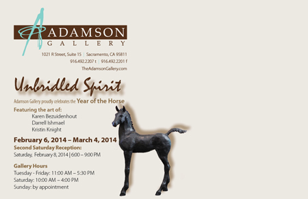 Adamson Gallery February Flyer Back